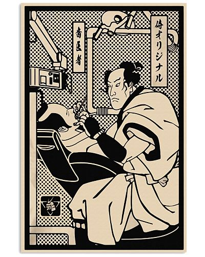 samurai-dentist-poster