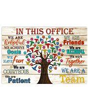 this office tree school Veterinarian 17x11 Poster front