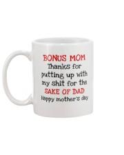For The Sake Of Dad Mug back