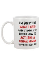 Act Like Normal Human Mug back
