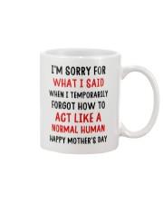 Act Like Normal Human Mug front