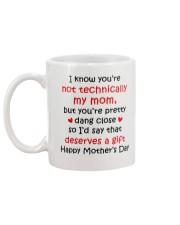 Not Technically Deserves A Gift Mug back