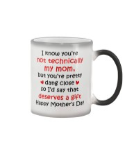 Not Technically Deserves A Gift Color Changing Mug thumbnail
