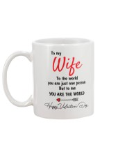 To My Wife The World Mug back