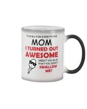 Gad Not Swallow Color Changing Mug thumbnail