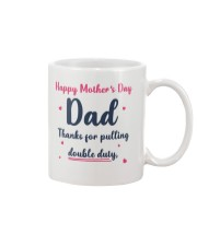 Dad Double Duty Mug front
