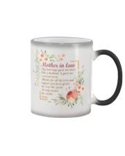 Marriage Give More Than Husband Color Changing Mug thumbnail