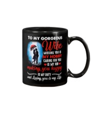 Loving You Is My Life  Mug front
