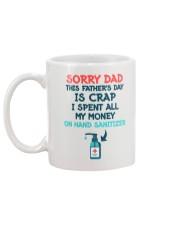 Money On Hand Sanitizer Mug back