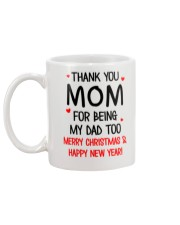 Being Dad Too Xmas Mug back