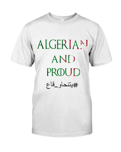 Algerian Tee - LIMITED EDITION -