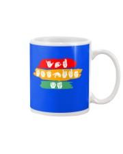 You Inspire Me Mug thumbnail