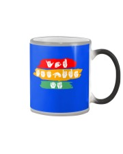 You Inspire Me Color Changing Mug thumbnail