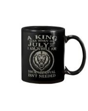 H- JULY 31 Mug thumbnail