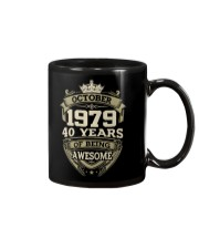 HAPPY BIRTHDAY OCTOBER 1979 Mug thumbnail