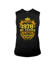HAPPY BIRTHDAY OCTOBER 1978 Sleeveless Tee thumbnail