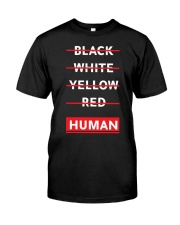 ALL HUMAN  Classic T-Shirt tile