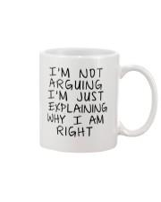 Im Not Arguing Funny Gift Mug Mug front