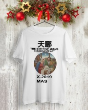 The birth of Jesus renaissance art Xmas 2019 SHIRT Classic T-Shirt lifestyle-holiday-crewneck-front-2