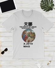 The birth of Jesus renaissance art Xmas 2019 SHIRT Classic T-Shirt lifestyle-mens-crewneck-front-17
