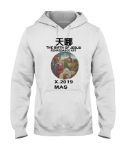 The birth of Jesus renaissance art Xmas 2019 SHIRT Hooded Sweatshirt thumbnail
