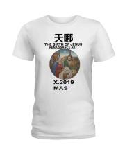 The birth of Jesus renaissance art Xmas 2019 SHIRT Ladies T-Shirt thumbnail