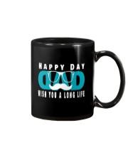 Father Day 2020 Mug thumbnail