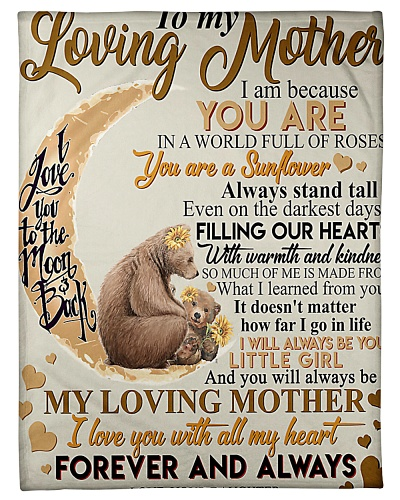 To My Loving Mother