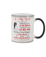 Make it the meaningful message to your wife Color Changing Mug tile