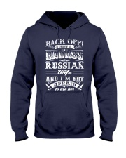 RUSSIAN BADASS WIFE Hooded Sweatshirt thumbnail