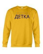 baby Crewneck Sweatshirt front