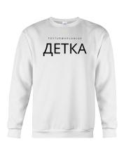 baby Crewneck Sweatshirt tile