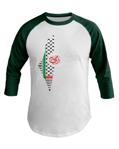Palestine MOS9