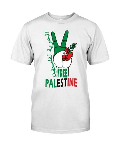 Palestine MSH11