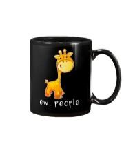 Giraffe ew people - HL Mug thumbnail