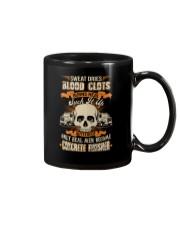 Sweat Dries Blood Clots Burns Heal Suck It Up Mug thumbnail