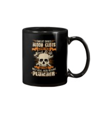 Sweat Dries Blood Clots Burns Heal Suck It Up Mug thumbnail