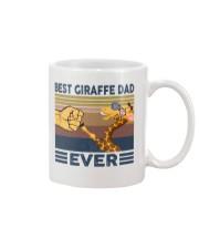 GIRAFFE VINGATE STYLE TSHIRT Mug thumbnail