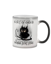 OWL MY NICE BUTTON QUOTES GREY STYLE Color Changing Mug thumbnail