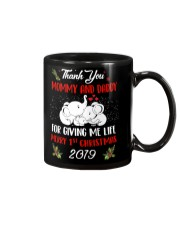 THANK YOU MOMMY AND DADDY Mug front