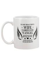 TO MY BEAUTIFUL WIFE Mug back