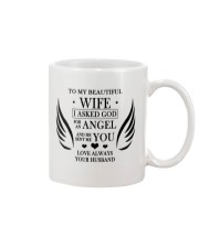 TO MY BEAUTIFUL WIFE Mug front