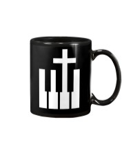 AWESOME DESIGN FOR PIANO PLAYERS Mug thumbnail