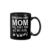 AWESOME TSHIRT FOR MARCHING BAND LOVERS Mug thumbnail