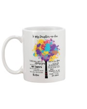 TO MY DAUGHTER-IN-LAW 1 Mug back