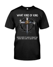 King Premium Fit Mens Tee thumbnail