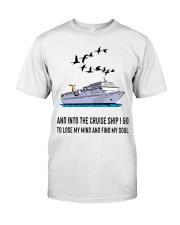 Cruising V002 Classic T-Shirt thumbnail
